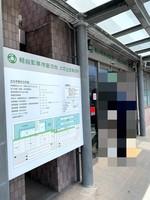 軽自動車検査協会.jpg