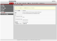 hg8045q-st.PNG