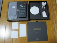 mix3_19041301.jpg