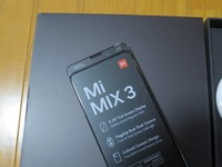 mix3_19041304.jpg